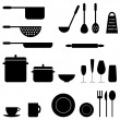 Kitchenware — Stock Vector