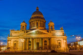 Isakievskij Cathedral — Stock Photo