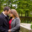 Young couple — Stock Photo #1138235