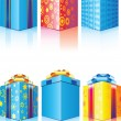 Royalty-Free Stock Vector Image: Gift box