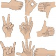 Stock Vector: Gesture Fingers.