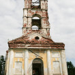 Ruins of a church — Stock Photo