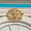 Decorative lion — Stock Photo