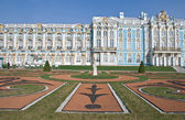 View of park in Pushkin — Stock Photo