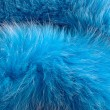 Fake fur — Stock Photo #1041466