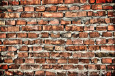 Background a brick wall — Stock Photo