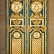 Ornate Door — Stockfoto