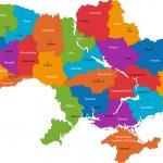 Постер, плакат: Administrative divisions of Ukraine