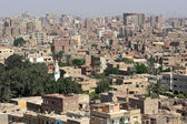 View on Cairo — Stock Photo