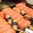 Royalty-Free Stock Photo: Set of sushi