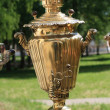 The samovar — Stock Photo