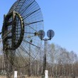 Antenna farm — Stock Photo