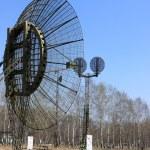 Antenna farm — Stock Photo