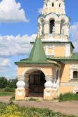 Church in park — Stock Photo