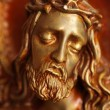 Icon of Jesus - Stock Photo