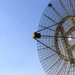 Antenna of radar — Stock Photo