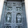 Door of cathedral - Stock Photo