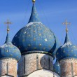 Blue cupola of the Nativity cathedral — Stock Photo