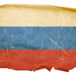 Russia Flag old, isolated on white backg — Stock Photo