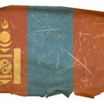 Mongolia Flag old, isolated on white bac — Stock Photo