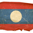 Laos Flag old, isolated on white backgro — Foto Stock