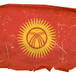 Kyrgyzstan Flag old, isolated on white b — Lizenzfreies Foto