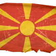 Macedonia Flag old, isolated on white ba — Stock Photo