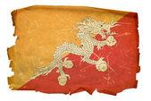 Bhutan flag old, isolated on white backg — Stock Photo