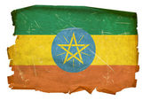 Ethiopia Flag old, isolated on white bac — Stock Photo
