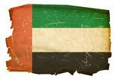 United Arab Emirates Flag old, isolated — Stock Photo