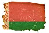 Belarus Flag old, isolated on white back — Stock Photo