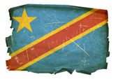 DR Congo Flag old, isolated on white bac — Stock Photo