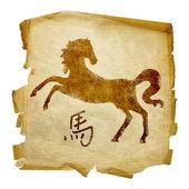 Horse Zodiac icon, isolated on white bac — Stock Photo