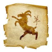Goat Zodiac icon, isolated on white bac — Stock Photo