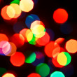 Abstract light background - Stok fotoğraf
