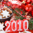 Holiday background — Stockfoto