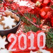 Holiday background — Stock Photo #1095882
