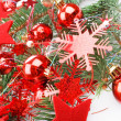 Holiday background — Stock Photo #1096377