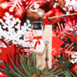 Holiday background — Foto de stock #1098640