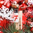 Holiday background — 图库照片 #1098640