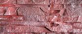 石头墙纹理 — 图库照片