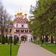 Stock Photo: Joseph-Volokolamsk Monastery