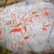 Stock Photo: Ancient Rock Carving in Alta, Norway