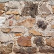 ������, ������: Old stone wall