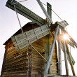 Stock Photo: Mill