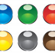 Stock Vector: Varicoloured round brilliant buttons