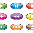 Nine varicoloured buttons for player — Stock Vector