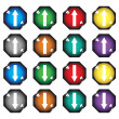 Multi-colored buttons with the pointers — Stock Vector #1695113