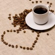Love coffee. Heart and coffee — Stock Photo