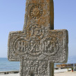 Stock Photo: Old stone cross